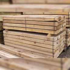 Half Oak Sleeper 75x200x2500mm